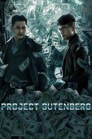 Project Gutenberg (2019)
