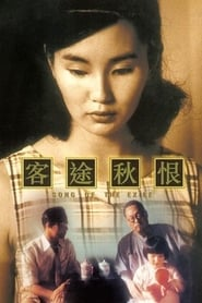 Watch Song of the Exile (1990)