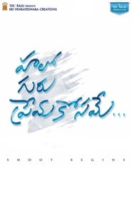Hello Guru Prema Kosame (2018) Telugu Full Movie Watch Online Free