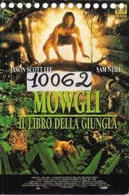 Mowgli - Il libro della giungla 1994