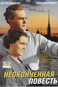 Unfinished Story (1955)