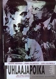 Tuhlaajapoika (1992)