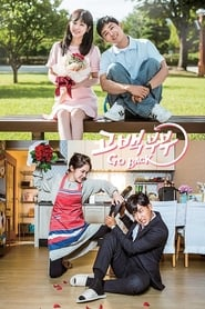 Go Back Couple Season 1 Episode 2