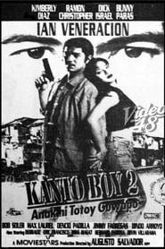 Kanto Boy 2: Anak ni Totoy Guapo 1994