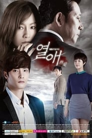 Passionate Love Season 1 Episode 27