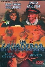 Los lavaderos II 1988