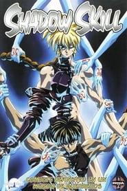 Shadow Skill Poster