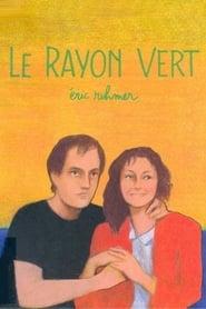 Ver El rayo verde Online HD Castellano, Latino y V.O.S.E (1986)