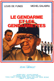 Poster The Gendarme and the Gendarmettes 1982