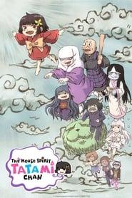 Poster The House Spirit Tatami-chan 2020