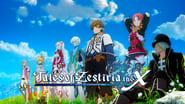 Tales of Zestiria the Cross (Tales of Zestiria the X)