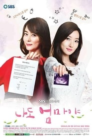 I am Also Mother ตอนที่ 1-120 ซับไทย [จบ] HD 1080p