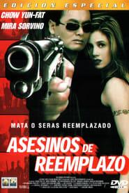 Asesinos Sustitutos (1998)