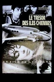 Treasure of the Bitch Islands (1990)
