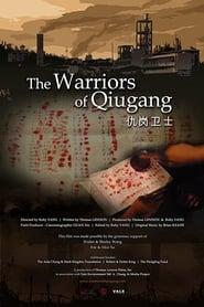 مترجم أونلاين و تحميل The Warriors of Qiugang 2010 مشاهدة فيلم