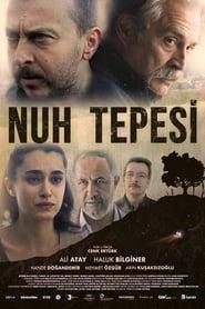 Noah Land (2019)