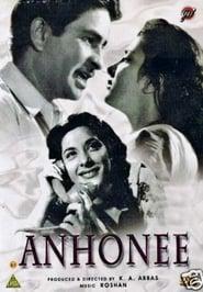 Anhonee 1952