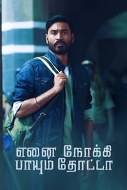 Enai Noki Paayum Thota (2019) Tamil Full Movie Watch Online