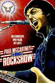Rockshow (2013)