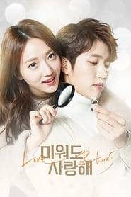 Poster Love Returns 2018