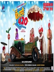 Family 420 Once Again (Punjabi)