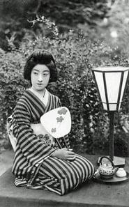Danseuses japonaises : la danse des ombrelles 1898