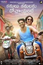 Kannum Kannum Kollaiyadithaal - If eyes stole each other - Azwaad Movie Database