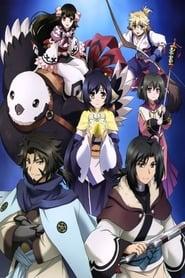 Utawarerumono: The False Faces Season 1 Episode 23