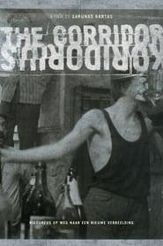 The Corridor (1995)