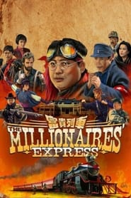 The Millionaires' Express (1986)