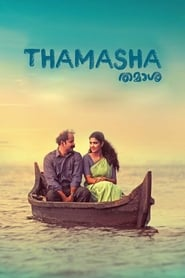 Thamaasha (2019) Malayalam HDRip Full Movie Watch Online Free Download