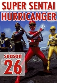 Super Sentai - Season 1 Episode 24 : Blue Anger! Strong Greenmerang, Big Counterattack Season 26