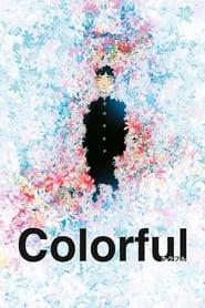 مترجم أونلاين و تحميل Colorful 2010 مشاهدة فيلم