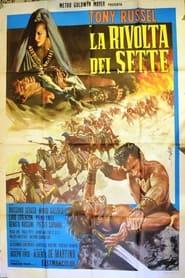 The Revolt of the Seven (1964)