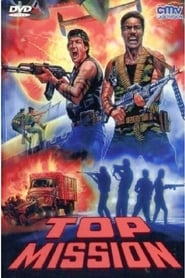 Top Mission 1987