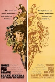 None But the Brave (1965)