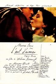 The Art of Love (1983)