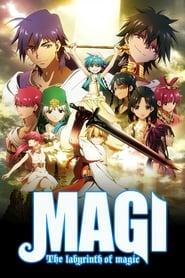 Magi: Season 1