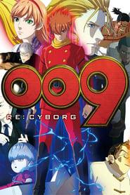 009 Re:Cyborg (2012), film online subtitrat