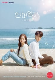 Mermaid Prince Episode 4