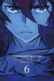 Poster Towa no Quon 6: Eternal Quon 2011