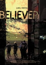Believer (2021)