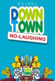 Downtown no Gaki no Tsukai ya Arahende!! streaming vf poster