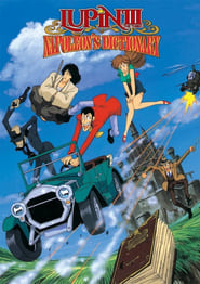 Lupin the 3rd: Napoleon's Dictionary 1991