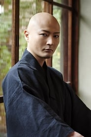 Bohte Daisuke