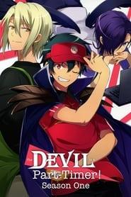 The Devil Is a Part-Timer!: Season 1
