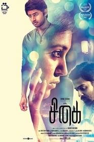 Sigai 2019 Full Movie Watch Online Free Download
