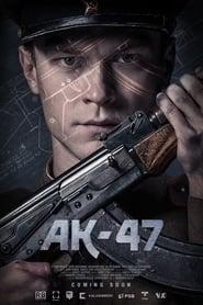 Poster AK-47 2020