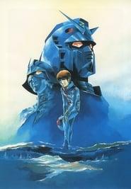 Mobile Suit Gundam II: Ai Senshi Hen