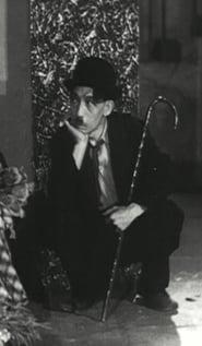 賣花女 1952
